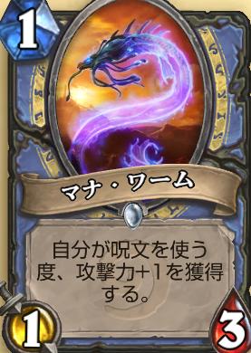 HS 2016053002