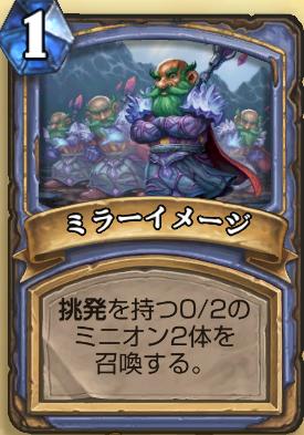 HS 2016053003